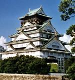 Japonsko - Honšú, Šikoku, Kjúšú: Japonské Alpy